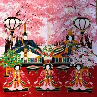 Pañuelo japones